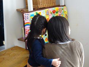 親子で楽しむ手作りのタペストリー