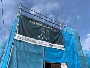 長野市の現場見学会 断熱